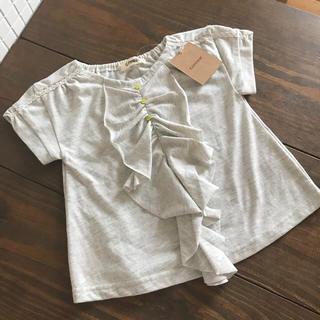 ジェモー(Gemeaux)の新品タグ付き★gemeaux ジェモー カットソー フリルTシャツ 100(Tシャツ/カットソー)