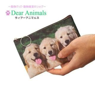 ゴールデンレトリバー お財布コインケース・小物入れ 新品未使用品 送料無料♪(犬)