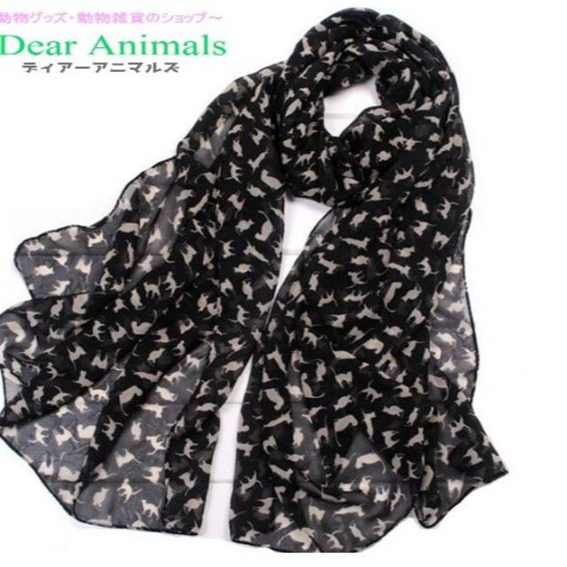 猫スカーフ 猫ショール ネコ柄シフォンスカーフ ブラック♪ 新品未使用品 その他のペット用品(猫)の商品写真