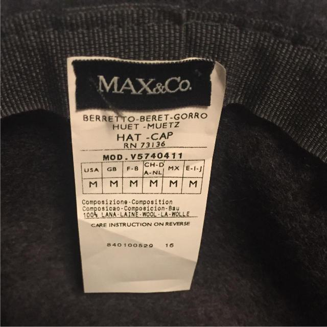 Max & Co.(マックスアンドコー)のMax&Co.マックス&コー グレーフェルトハット帽子M レディースの帽子(ハット)の商品写真