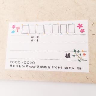 No.41 幸せの青い小鳥 宛名シール みきのかたろぐ(宛名シール)