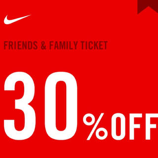 ナイキ(NIKE)の本日限定価格 Nike 30%OFF クーポン チケット(ショッピング)