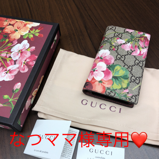 Gucci - 本日限りの出品です‼️美品❤️GUCCI今期❤️iPhone8手帳カバー の通販 by ミミちゃん's shop❤️お値段交渉是非❤️|グッチならラクマ