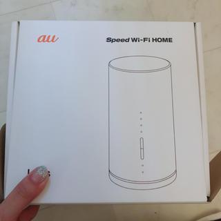 エーユー(au)の新品 au ルーター wifi speed wifi home L01 (PC周辺機器)