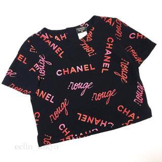 シャネル(CHANEL)のビンテージ シャネル 稀少 ネイルロゴ ショート トップス 38【E796】(Tシャツ(半袖/袖なし))