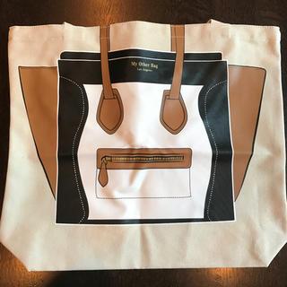 マイアザーバッグ(my other bag)の販売中最安値 マイアザーバッグ MADISON(その他)