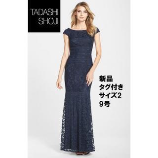 タダシショウジ(TADASHI SHOJI)の【新品タグ付】Tadashi shoji ネイビー刺繍 ロング 人気デザイン2(ロングドレス)