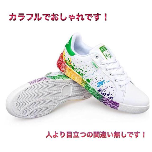 bcdbf81feff06 カラフル レインボー スニーカー お洒落 男女兼用 (送料無料) メンズの靴/シューズ(