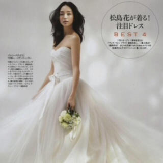 ヴェラウォン(Vera Wang)のヴェラウォン バレリーナ 希少サイズ US0(ウェディングドレス)