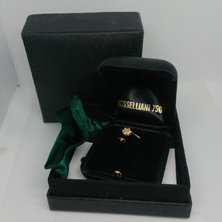 イオッセリアーニ(IOSSELLIANI)のイオッセリアーニ K18 リング レア(リング(指輪))