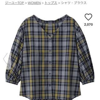 ジーユー(GU)の新品 vネックチェックシャツ ZARA UNIPLO KBF ジーナシス(シャツ/ブラウス(半袖/袖なし))