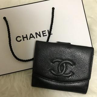 シャネル(CHANEL)のCHANELキャビアスキン二つ折り財布【正規品】(財布)
