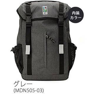 エムイーアイリテールストア(MEIretailstore)の新品未使用品 mei 灰色 グレー リュック BACKPACK BAG バッグ(リュック/バックパック)