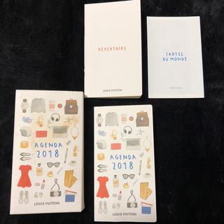 ルイヴィトン(LOUIS VUITTON)のLouis Vuitton♡2018年手帳レフィル(その他)