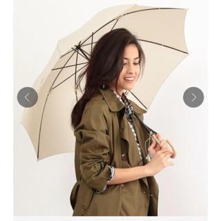 トゥモローランド(TOMORROWLAND)のロペ傘(傘)