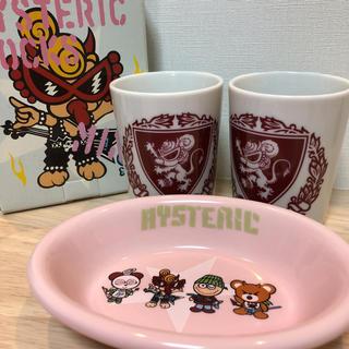 ヒステリックミニ(HYSTERIC MINI)のヒスミニ  非売品 陶器 湯のみ 皿(食器)