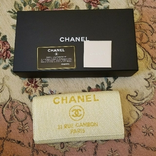 シャネル(CHANEL)のCHANEL シャネル 新品ドーヴィル フラップウォレット(財布)