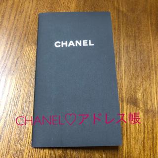 シャネル(CHANEL)のCHANEL♡アドレス帳(ノート/メモ帳/ふせん)