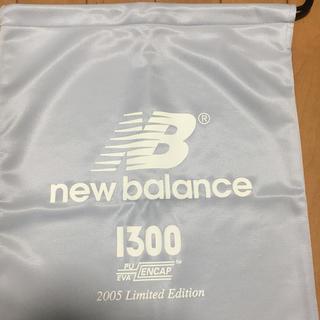 ニューバランス(New Balance)の【aki様専用】ニューバランス シューズケース(その他)