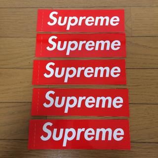 シュプリーム(Supreme)のSupreme Box-Logo ステッカー 5枚セット(ステッカー)