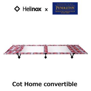 ペンドルトン×ヘリノックス 限定コット