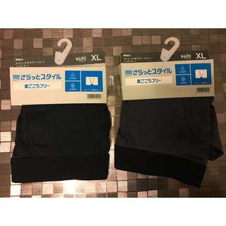 ジーユー(GU)の【新品未使用】GU ボクサーパンツ(ボクサーパンツ)