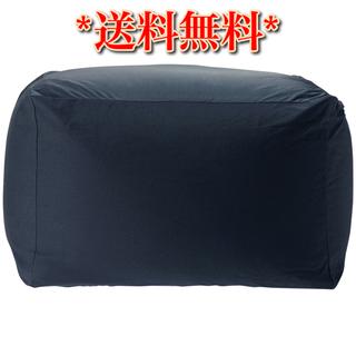 ムジルシリョウヒン(MUJI (無印良品))の体にフィットするソファ/ネイビー 幅65×奥行65×高さ43cm(ビーズソファ/クッションソファ)