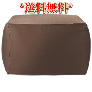 MUJI (無印良品) - 体にフィットするソファ/ダークブラウン 幅65×奥行65×高さ43cm