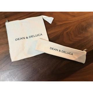 ディーンアンドデルーカ(DEAN & DELUCA)の新品未使用★DEAN&DELUCA ポーチ&箸入れ 雑誌付録(ポーチ)