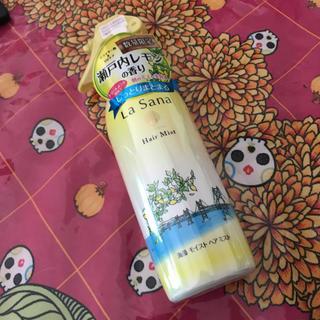 ラサーナ(LaSana)の限定! ラサーナ ヘアミスト 瀬戸内レモンの香り(ヘアウォーター/ヘアミスト)
