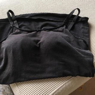 ムジルシリョウヒン(MUJI (無印良品))の授乳ブラトップ(マタニティ下着)