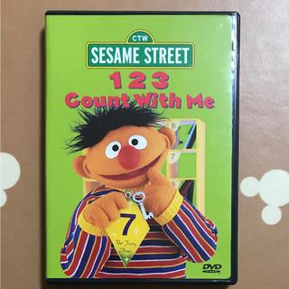 セサミストリート(SESAME STREET)のセサミストリートDVD 123Count With Me 英語アニメ 数 幼児(キッズ/ファミリー)