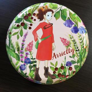 ルピシア(LUPICIA)のルピシア  借りぐらしのアリエッテイ 出発前のひととき(茶)