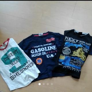 セブンティーシックスルブリカンツ(76 Lubricants)の140キッズ長袖Tシャツ三枚組(Tシャツ/カットソー)