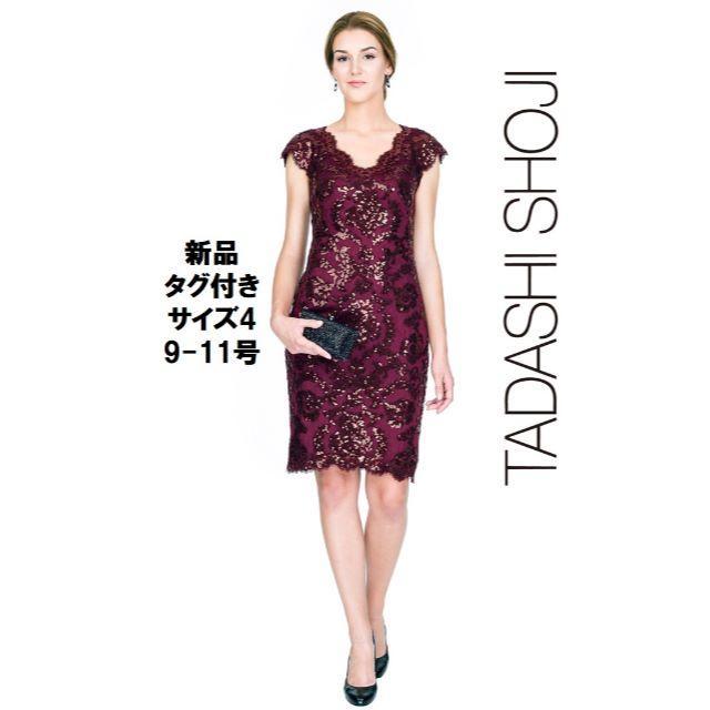 TADASHI SHOJI(タダシショウジ)の【新品タグ付、展示品】Tadashi Shoji スパンコール&刺繍ワンピ 4 レディースのワンピース(ひざ丈ワンピース)の商品写真