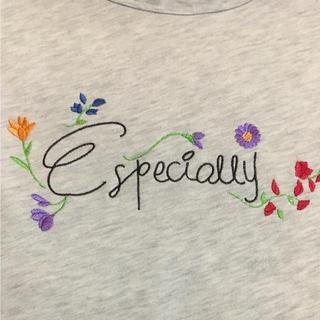 シマムラ(しまむら)の新品 しまむら 花 ボタニカル 刺繍 フリル 女児 キッズ プルオーバー(Tシャツ/カットソー)