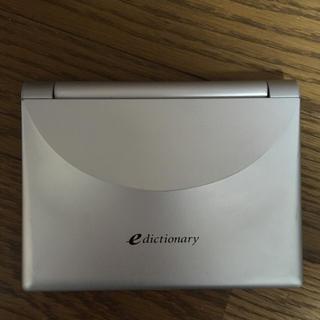 シャープ(SHARP)の電子辞書 シャープPWーA8300(その他)