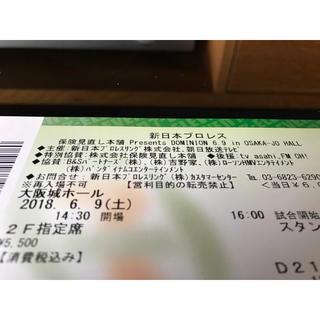 新日本プロレス 6月9日 大阪城ホール 2階指定席(格闘技/プロレス)