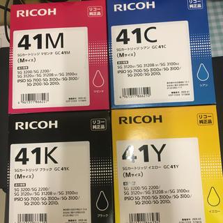 リコー(RICOH)のRICOH  SGカートリッジ4色セット(PC周辺機器)