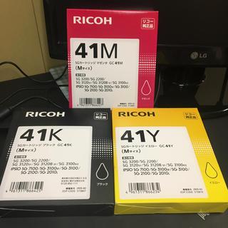 リコー(RICOH)のRICOH  RGカートリッジ  3色パック(PC周辺機器)