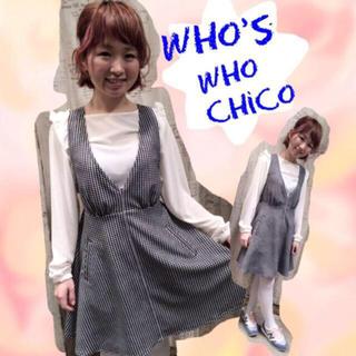 フーズフーチコ(who's who Chico)のギンガムチェック ジャンスカ(ひざ丈ワンピース)