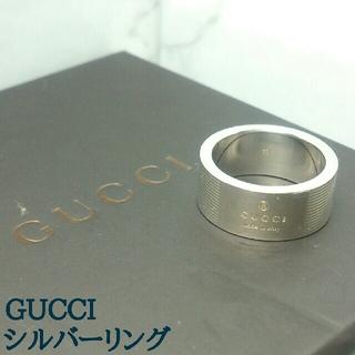 グッチ(Gucci)の■GUCCI シルバーリング■(リング(指輪))
