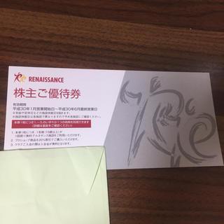 コナミ(KONAMI)のルネサンス 株主優待(フィットネスクラブ)