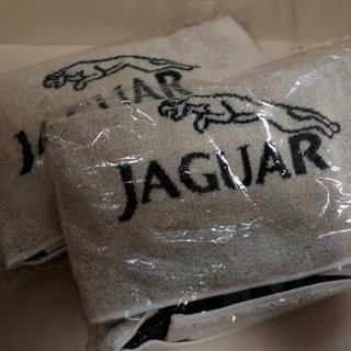 ジャガー(Jaguar)のジャガー JAGUAR タオル 2枚セット(タオル/バス用品)