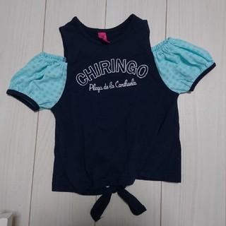 シマムラ(しまむら)の肩出しトップス☆(Tシャツ/カットソー)