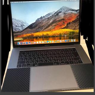 マック(Mac (Apple))の[rhc1222さん専用]MacBook Pro 15インチ 2017(ノートPC)