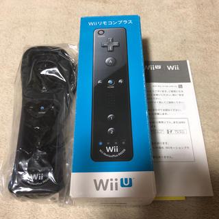 Wii U - wiiリモコンプラス黒