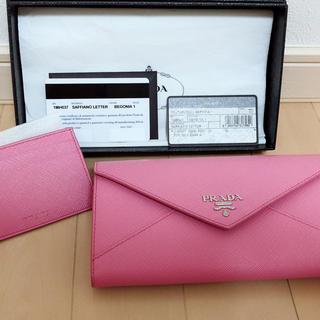 プラダ(PRADA)のPRADA エンベロープ 長財布(財布)