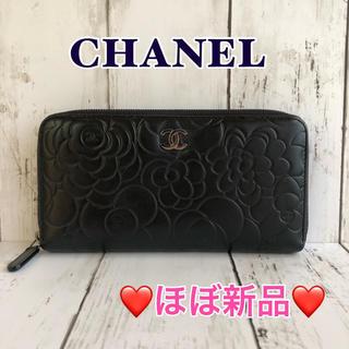 シャネル(CHANEL)のオシャレ上級者は必見❣️CHANEL カメリア ジッピーウォレット✨(財布)