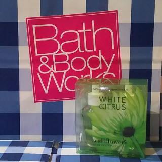 バスアンドボディーワークス(Bath & Body Works)のバスアンドボディワークス ウォールフラワー ホワイトシトラス(アロマオイル)